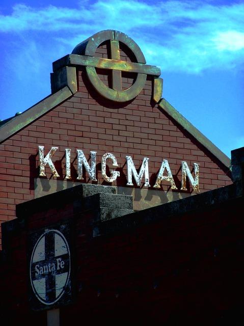 kingman-depot3-1